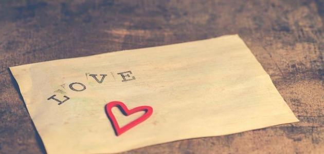 هل يمكن أن يتحول الكره إلى حب؟