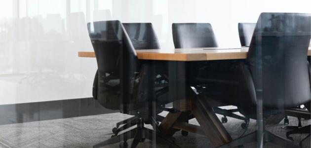كيفية تعديل كرسي المكتب