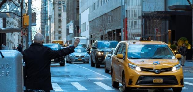 كيف تتجنب التعرض للإحتيال من سائقي التاكسي؟