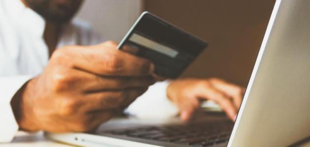 ماذا يشتري الرجال من المواقع الالكترونية