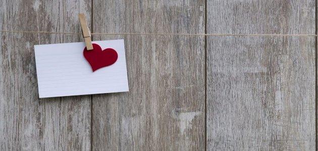 لتتخطى ألم علاقة حب فاشلة اتبع هذه الخطوات