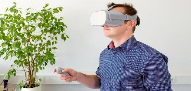 الواقع الافتراضي، ما هو ؟