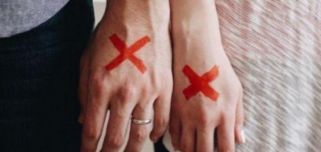 بعد الطلاق: كيف تستعيد ثقتك بنفسك وتبدأ حياتك من جديد؟
