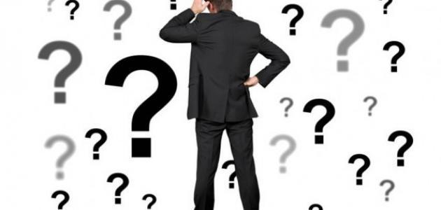 كيفية اتخاذ القرارات وحل المشكلات