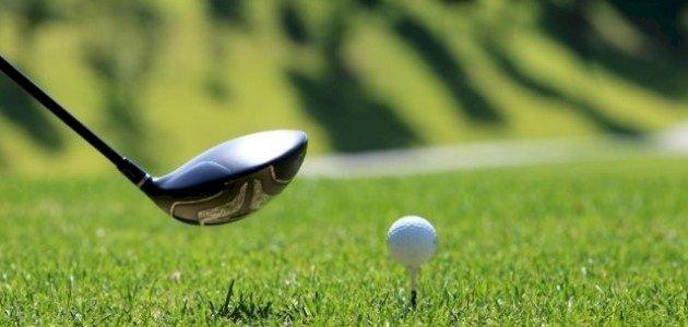 الغولف: لعبة تجمع بين الرياضة والمتعة