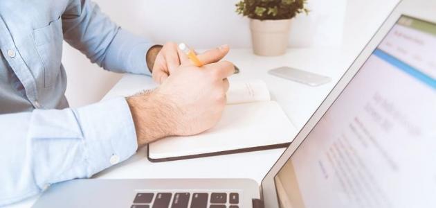10 وظائف لمحبي الكتابة