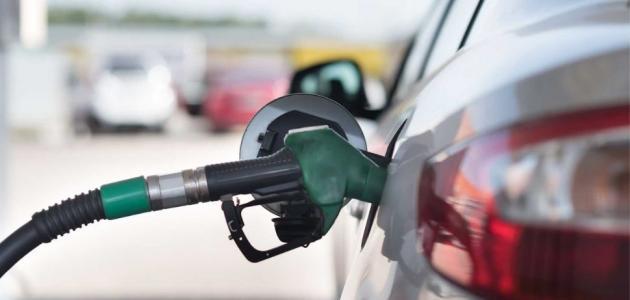ما هي سعة خزان الوقود في السيارة؟