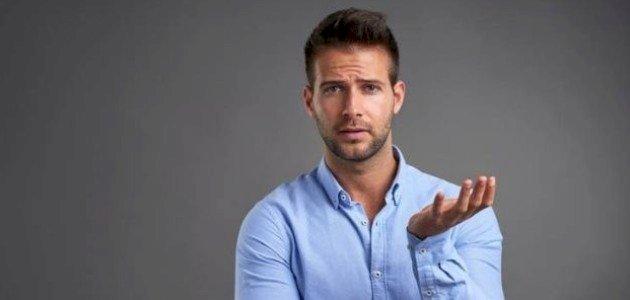 توقف عن فعلها فورا: 5 سلوكيات تقلل من جاذبيتك