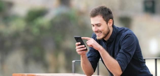 لاتفعلها: أفعال على الإنترنت تفقد شريكك الثقة بك