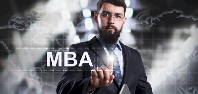 ما هي شهادة MBA؟