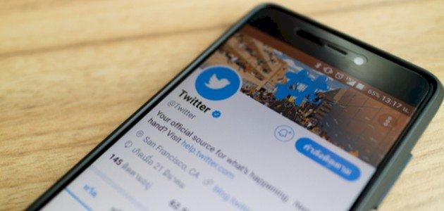 هل يمكن حذف رسائل التويتر من الطرفين؟
