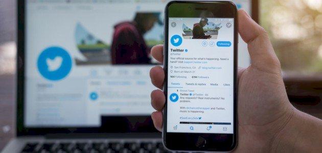 إنشاء حساب ثاني على تويتر وإدارته