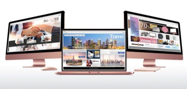 ما هو الموقع الإلكتروني؟ ومم يتكون؟