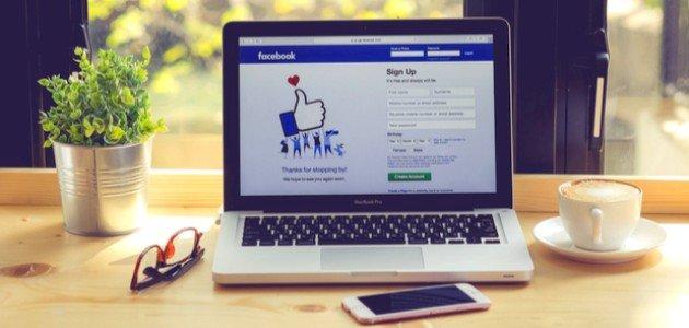 كيف يمكنني حذف طلبات الصداقة المعلقة على الفيس بوك؟