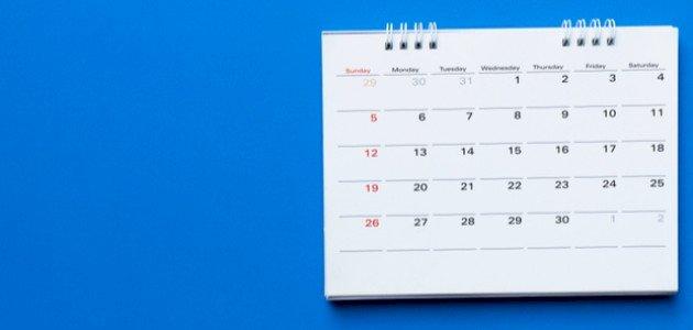 باللغة الإنجليزية: ترتيب الأشهر الميلادية