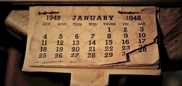 تعرف على الأشهر الميلادية وأصل تسميتها
