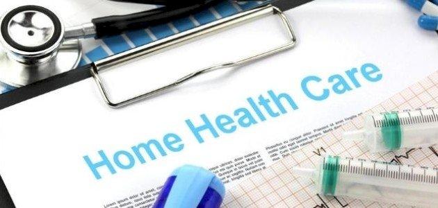 كيف يمكنني الاستعلام عن تأميني الصحي؟