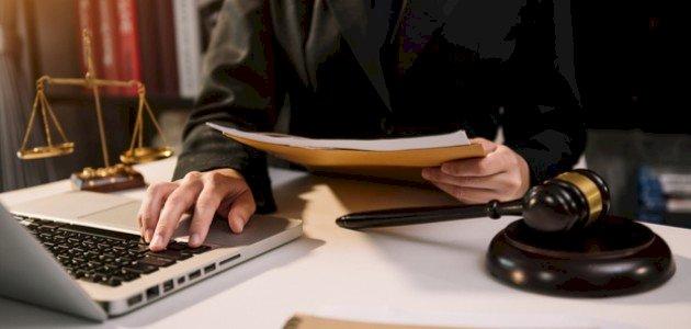 كيفية الاستعلام عن القضايا إلكترونيا