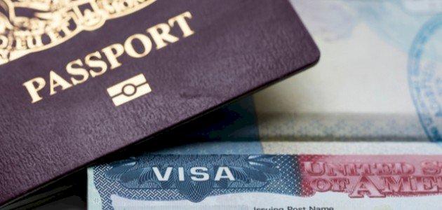 طريقة الاستعلام عن تأشيرة الخروج والعودة