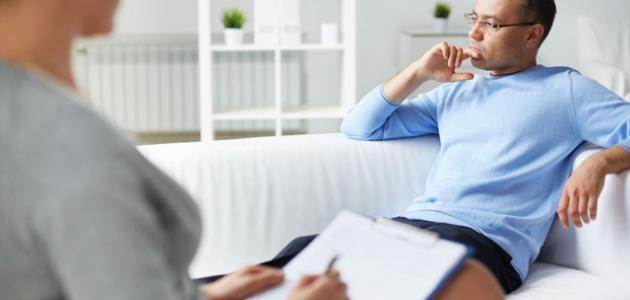 اساليب العلاج النفسي