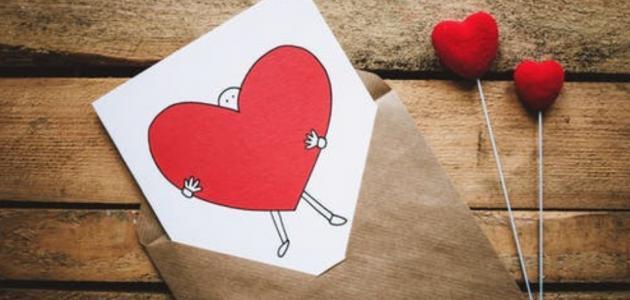 رسائل كلام حب