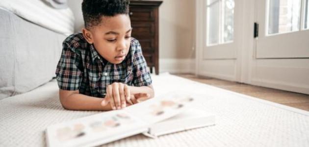 افضل طرق تعليم القراءة والكتابة