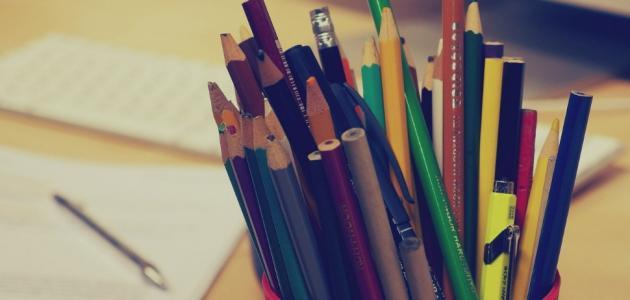 أدوات مكتبية ومدرسية