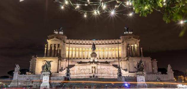 أفضل منطقة للسكن في روما