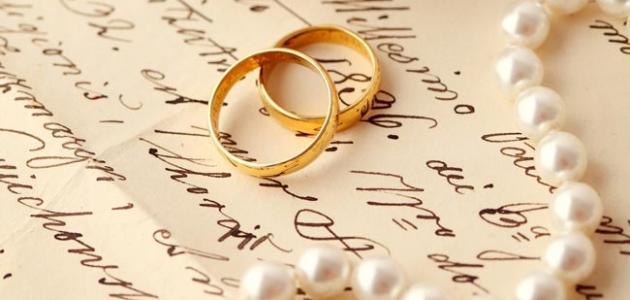 الامراض الناتجة عن زواج الاقارب