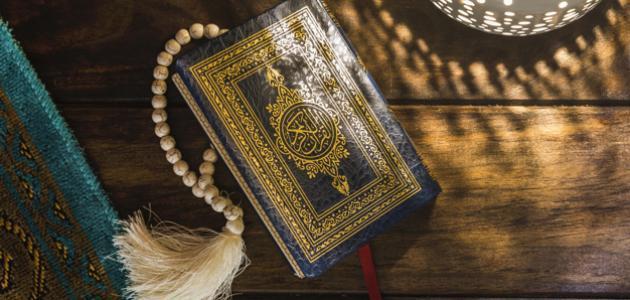 عبارات تهنئة عيد ميلاد اسلامية