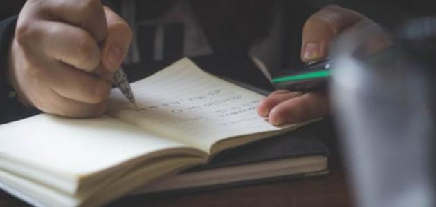 طريقة كتابة رواية