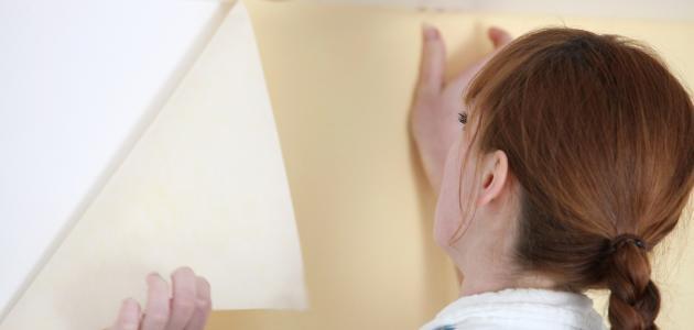 كيفية ازالة ورق الحائط