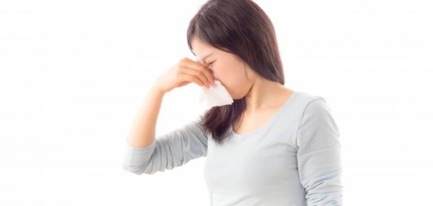 علاج حكة الانف
