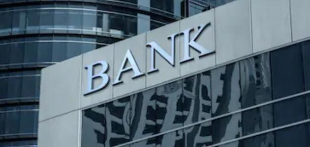 فوائد البنك حلال أم حرام