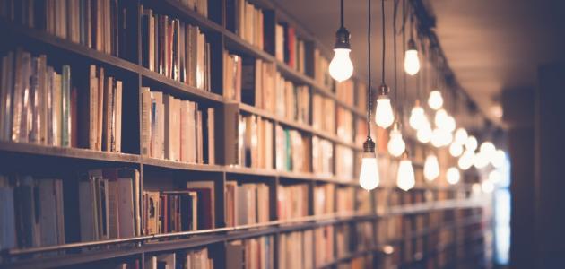 كتب لتنمية القدراة العقلية