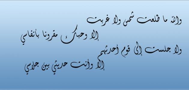 شرح قصيدة حب الارض للشاعر خالد نصرة