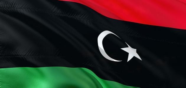 الصناعة في ليبيا