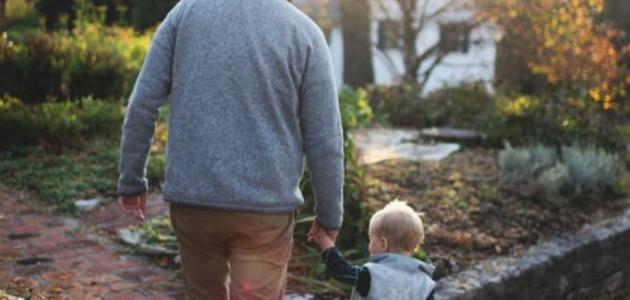 كيف تعامل طفلك
