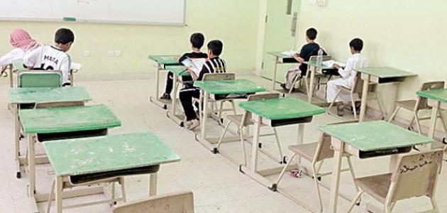 ظاهرة الغياب المدرسي