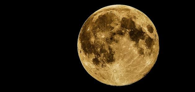ظاهرة القمر