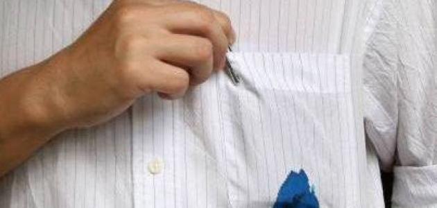 كيف يمكن ازالة الحبر عن الملابس