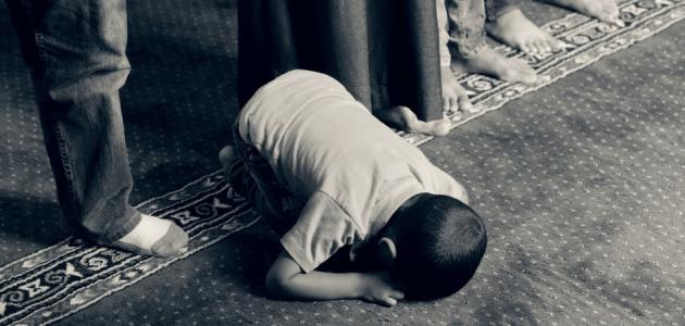 كيف تكون الصلاة