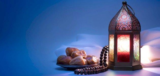 التمرين في رمضان