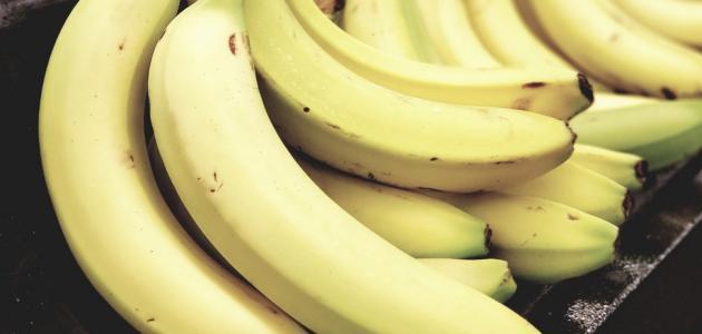 فوائد الموز لزيادة الوزن