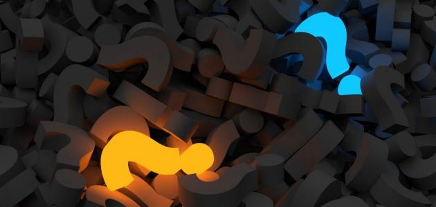 أسئلة ثقافية متنوعة وإجاباتها