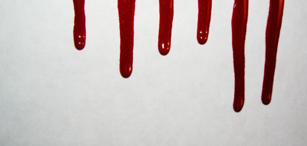 ما معنى رؤية الدم في المنام