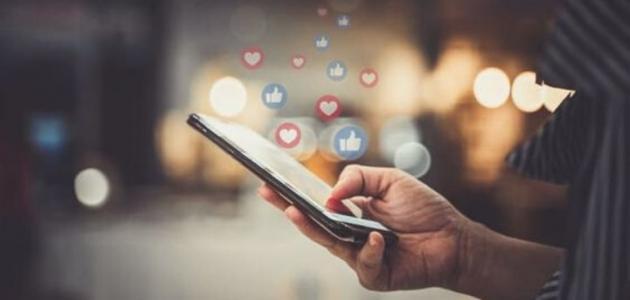 تاثير مواقع التواصل الاجتماعي على الشباب