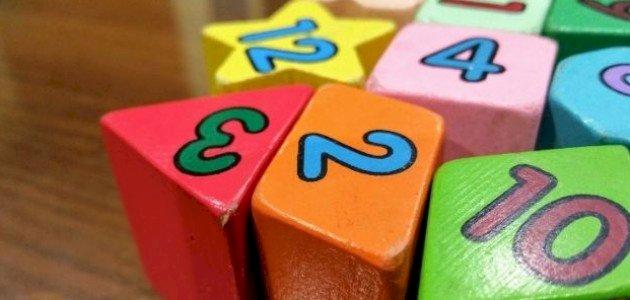 اختبر شخصيتك بالارقام