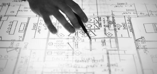 إقليدس عالم الهندسة