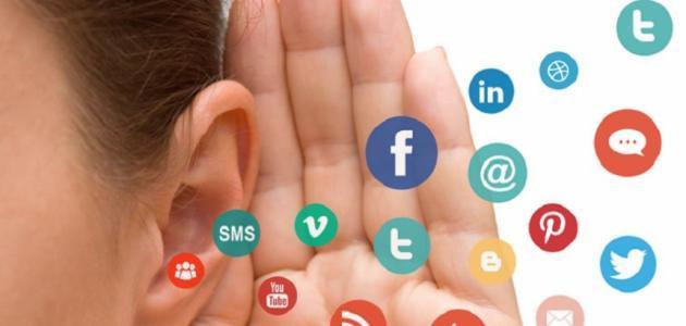 ac5deba25 ايجابيات وسلبيات وسائل التواصل الاجتماعي - حياتكَ